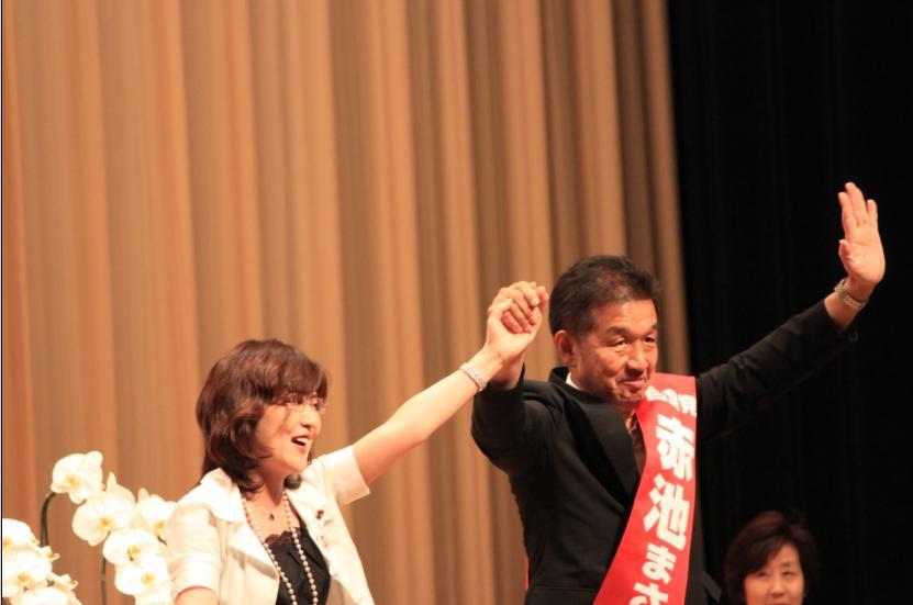 稲田 朋美