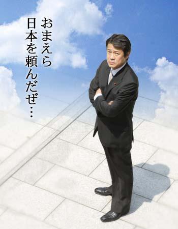 img10344_130410-99nakagawa.jpg
