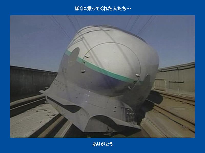 toki800-600c.jpg