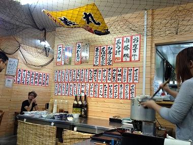 ゲコとっつぁん(海鮮丼) 005