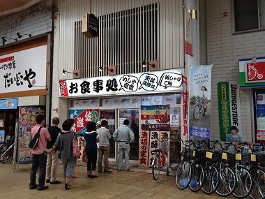 ゲコとっつぁん(海鮮丼) 014