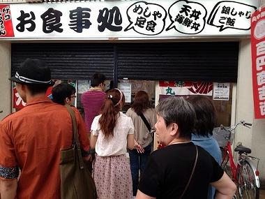 ゲコとっつぁん(海鮮丼) 001