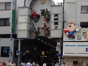 大阪城&天神橋筋商店街014