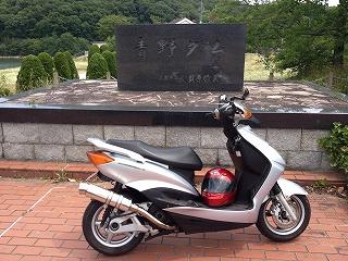 シグナスX 青野ダム 008