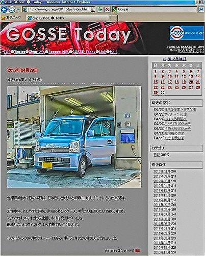 IMG_GOSSETODAY(HDRアートクラフト・中)