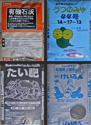 2012-10-25 2012-10-25 003 026-tile