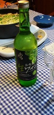 春ワイン白
