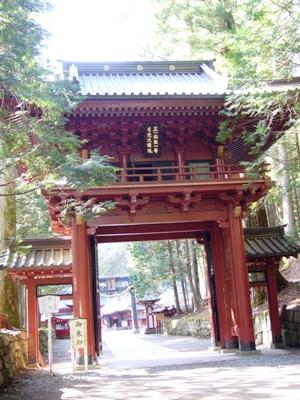 二荒山神社・楼門
