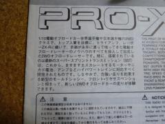 P1000996.jpg