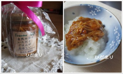 2012_11_10.jpg