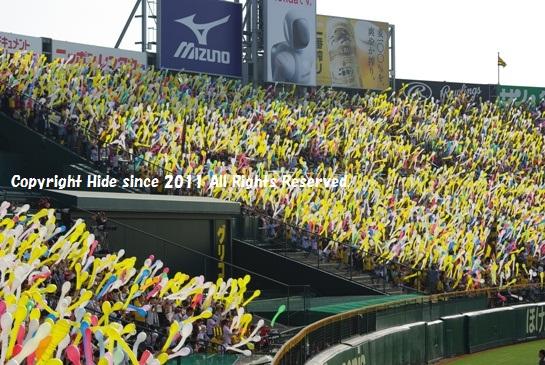 本場黄色ジェット風船