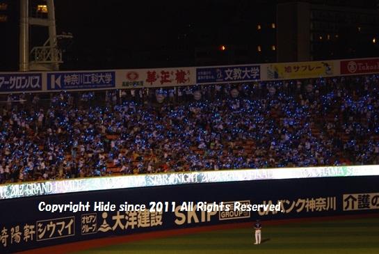 試合後のフィナーレ ペンライントイベント2012