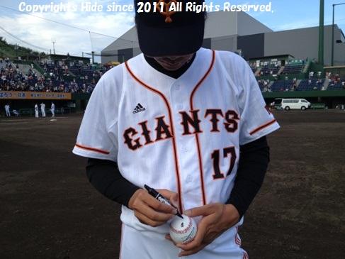 東野さんにサインを頂きました
