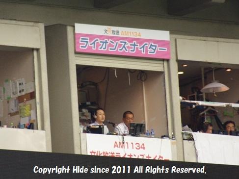 20121013kiyohara.jpg