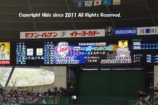 20121013sutamen.jpg