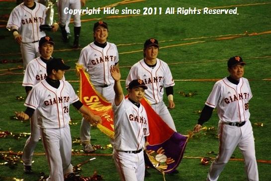 20121103v1flag.jpg