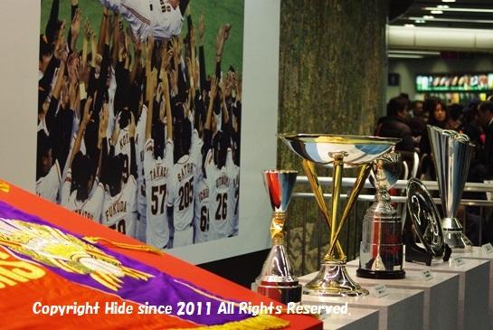 20121123championcup.jpg