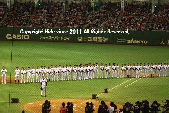20121123fanfes.jpg