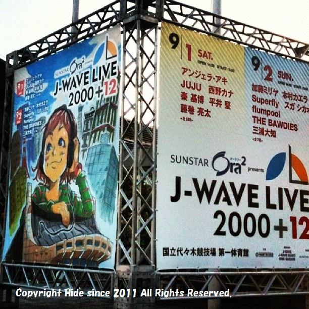 jwavelive2000*12