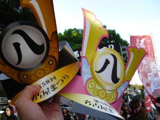 121021sakae-062.jpg