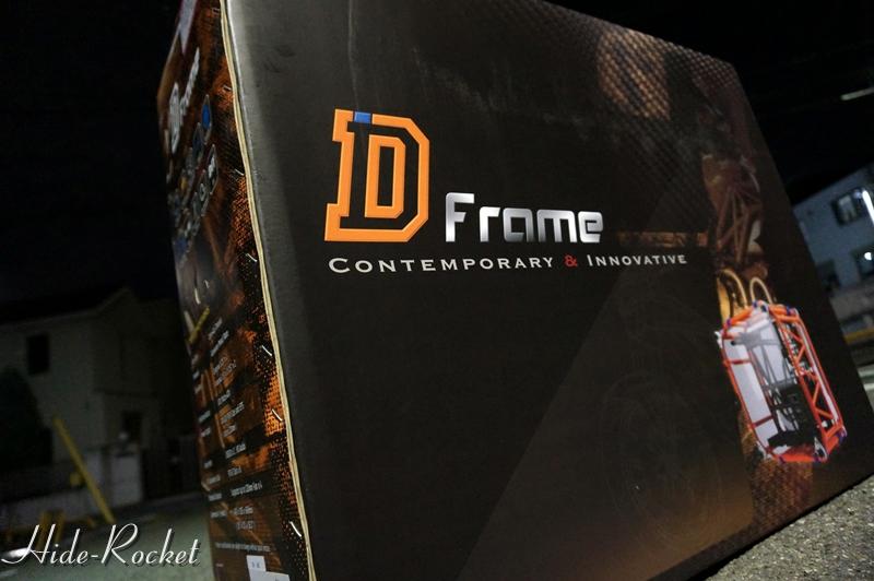 Dframe_01.jpg