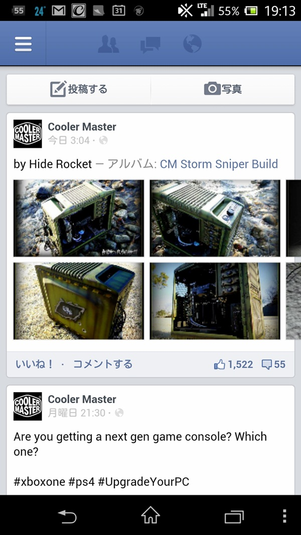 CoolerMaster_Facebook_20130619