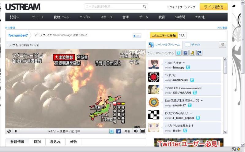 Hide-Rocket Blog ☆攻撃続行中☆