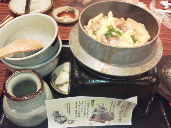 鶏五目釜飯