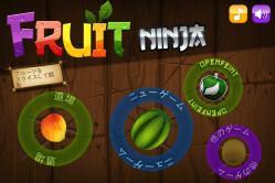Fruitタイトル