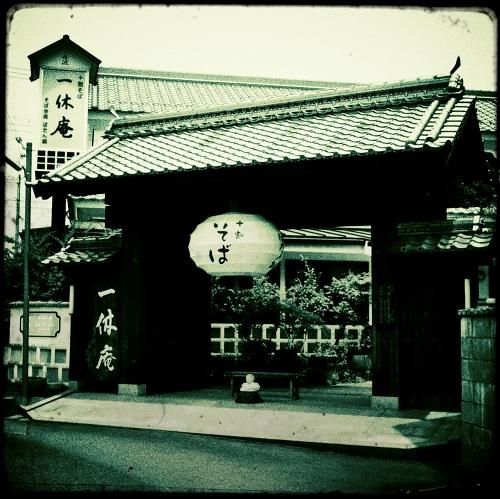 篠山_013.JPG_effected