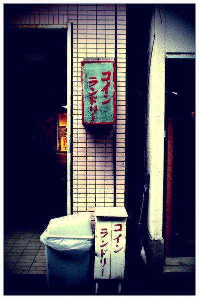 8_20120616193808.jpg