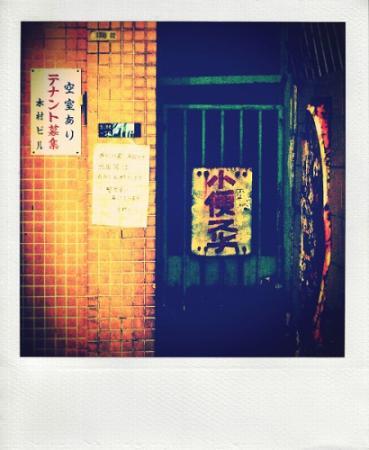 EP190805.jpg