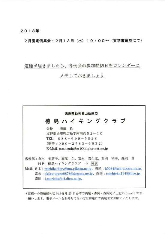 01010_teikisoukai.jpg