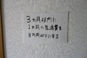 P1000361(1).jpg