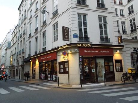 パリ・日本食レストラン街 かどや