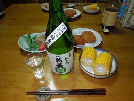 花菱の夕飯①