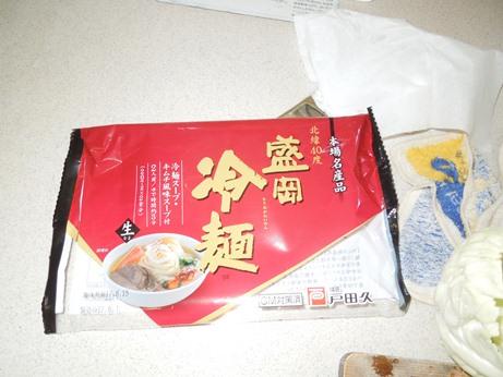 盛岡冷麺④