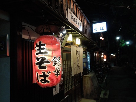 京都にしんそば①