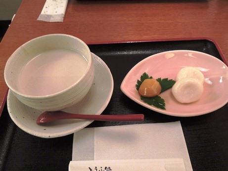 豆腐ドーナツ⑤