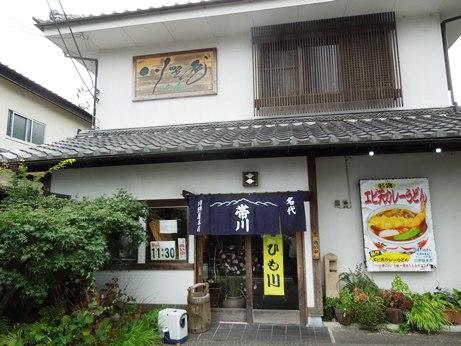川野屋10