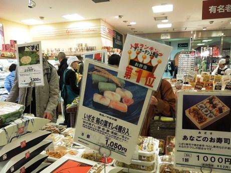 柿の葉寿司③