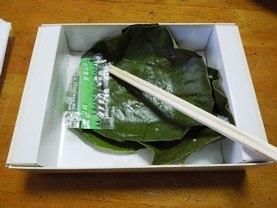 柿の葉寿司11