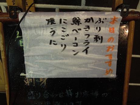 シチュー屋②