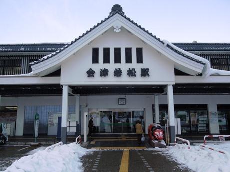 会津若松駅②