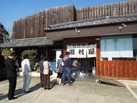田村屋12