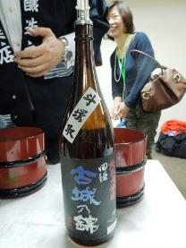 吟醸酒祭り