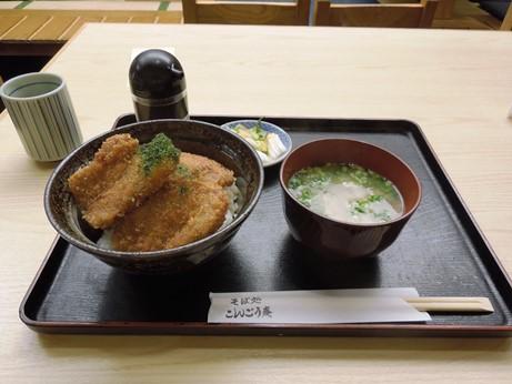 タレカツ丼④