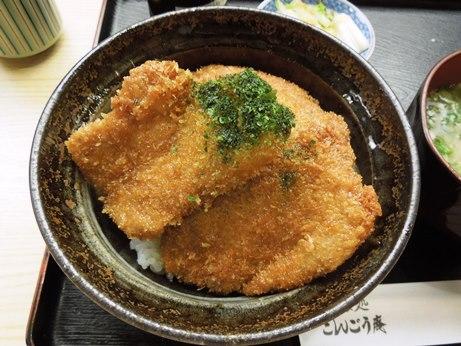 タレカツ丼⑤