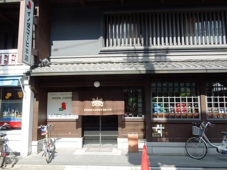 イノダコーヒー本店②