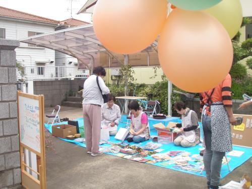 繧ェ繝シ繝励Φ繧ォ繝輔ぉ+001_convert_20120531203200